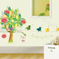 РАСПРОДАЖА! Виниловая наклейка - Яркое дерево с поющими птичками