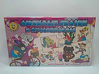 Игра Львов Всезнайка Любимые сказки и мультфильмы Настольная обучающая игра