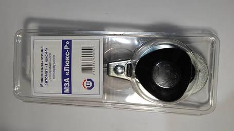 """Закаточный ключ """"Черкассы"""" автомат ролик, фото 2"""