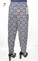 Женские летние брюки - большие размеры, фото 2