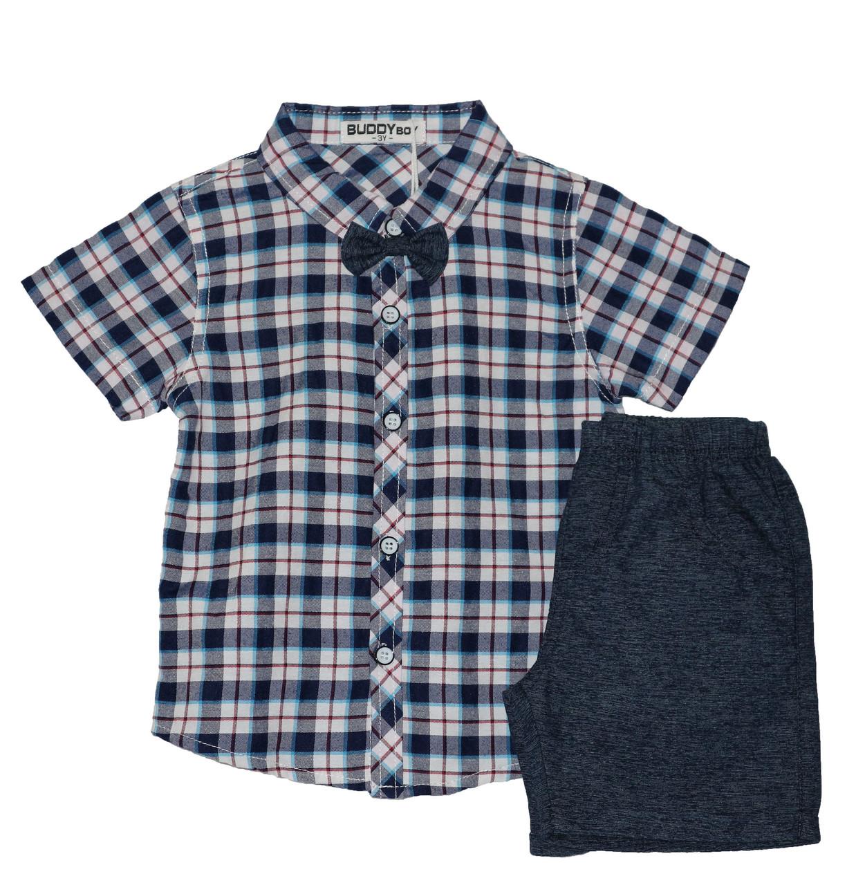 8ffc0d9d34b1715 Стильные комплекты для мальчика B.Boys Венгрия - Arinka - интернет-магазин качественной  детской