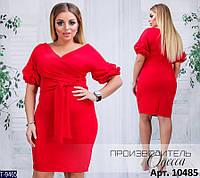 Вечернее платье T-9465 (54-56, 46-48, 50-52, 58-60) — купить Вечерние платья XL+ оптом и в розницу в одессе 7км