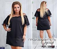 Вечернее платье T-9471 (54-56, 46-48, 50-52, 58-60) — купить Вечерние платья XL+ оптом и в розницу в одессе 7км