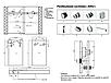 Фурнитура для прямой раздвижной системы  на трубу 30#10 мм, фото 3