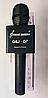 Караоке микрофон Bluetooth Q7 черный