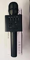 Караоке микрофон Bluetooth Q9 черный
