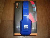 Наушники SOUL SL150 ( проводные наушники )