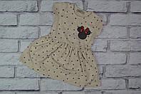 Платье, Микки,Турция