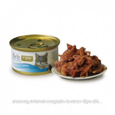 "Консервы Brit Care Cat Tuna & Turkey ""Тунец и индейка"" 11/0,3 (для взрослых кошек), 80 гр"