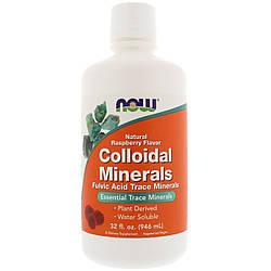 Минералы NOW Foods Colloidal Minerals Raspberry 946 ml
