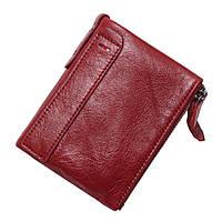 Кошелек портмоне женский кожаный (красный), фото 1