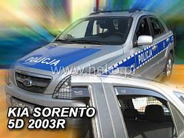 Дефлекторы окон (ветровики)  Kia Sorento 2001-2009 4шт (Heko)