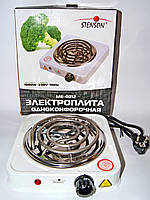 Плита настольная электрическая Stenson 1000w ME-0012