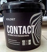 Грунтовочная краска (Кварц грунт) Kolorit  Contact  9л