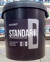 """""""Барашек"""" Декоративная силиконовая  структурная штукатурка (Kolorit Standart B) 25кг"""