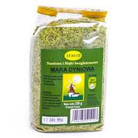 Борошно з насіння гарбуза знежирена EFAVIT, 250 гр