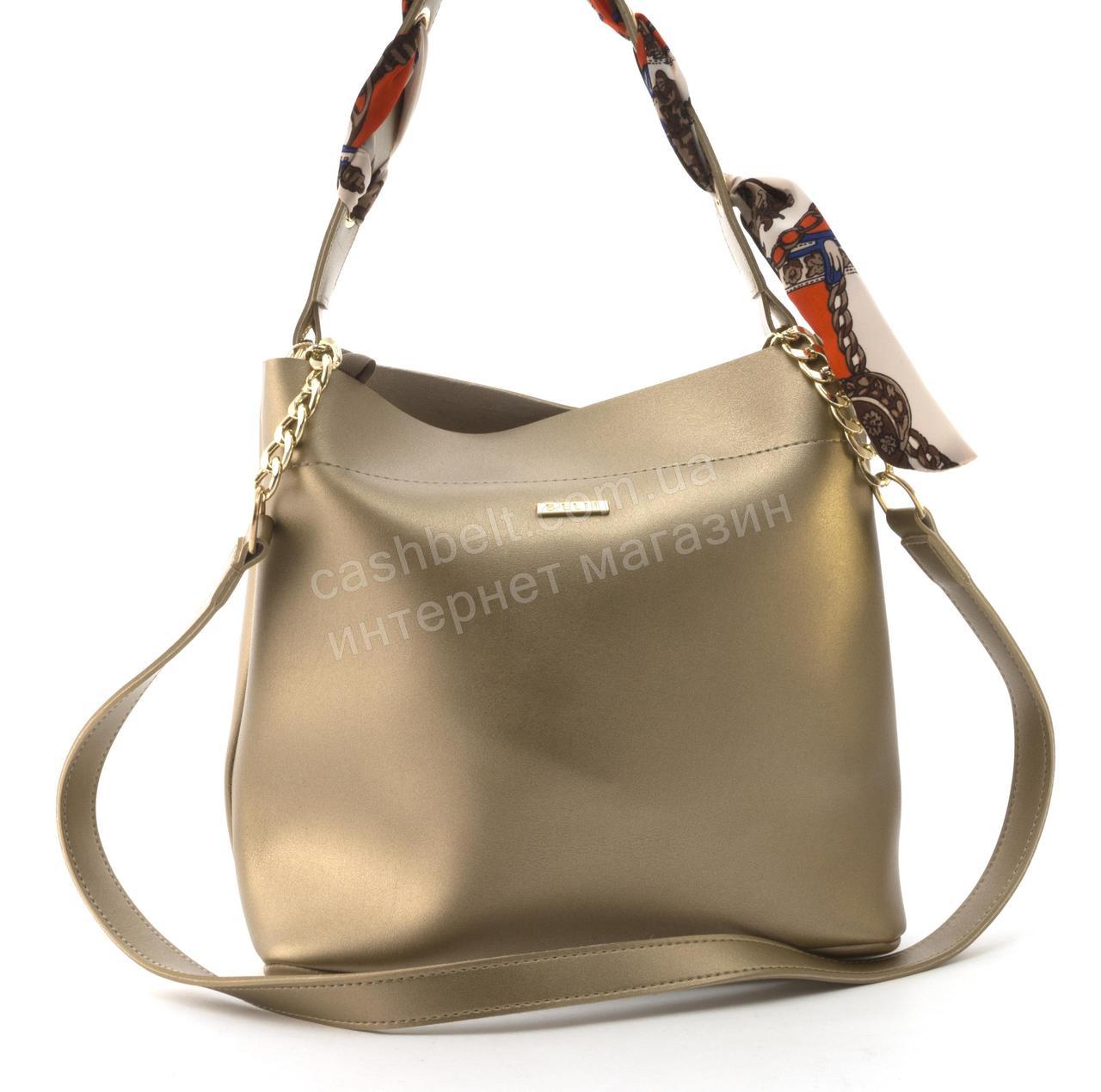 Оригинальная качественная суперстильная сумка с эко кожи очень высокого качества B.Elite art. 08-15 золотистая