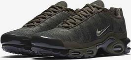 Кроссовки Nike AIR MAX PLUS JCRD 845006-300