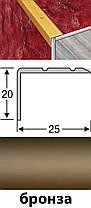 Порожек угловой алюминиевый анодированный 25х20 бронза 0,9м, фото 2