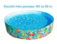 Бассейн детский каркасный Intex 56452 «Океан», 183 х 38 см