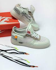 Кроссовки OFF-WHITE x Nike Air Force  replica AAA