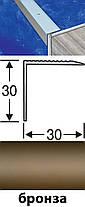 Порожки для ступеней алюминиевые анодированные 30х30 бронза 0,9м, фото 2