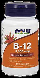 Витамины NOW Foods B-12 5000mсg 60 lozenges