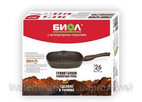Сковорода-гриль БІОЛ 26143П (260x260 мм) антипригарне покриття, зйомна бакелітова ручка Soft-touch, фото 3