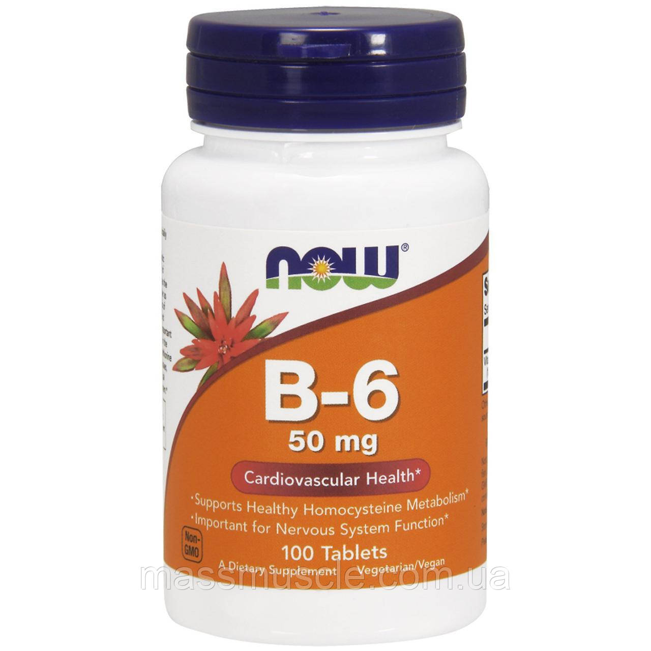 Витамины NOW Foods B-6 50mg 100 tabs