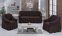 Чехлы на диван и 2 кресла, Турция с оборкой (Черный шоколад)