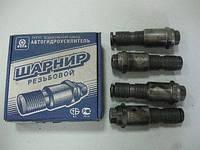 Втулка резьбовая (пр-во Борисов).  24-2904000-01