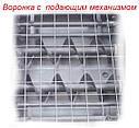 Насос Inoxpa PV-70 (6,3кВт), фото 5