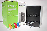 Fort1000 Автоматика для откатных ворот до 1000кг / Італійська автоматика для розсувних воріт Comunello