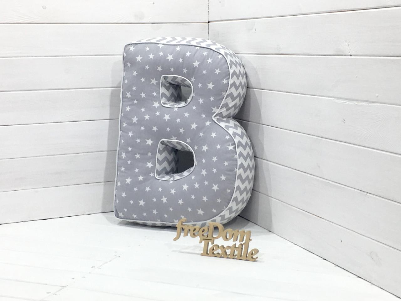 Большая буква-подушка