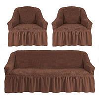 Чехлы на диван и 2 кресла, Турция с оборкой (Капучино)