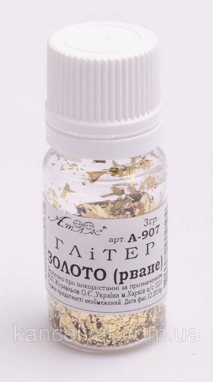 Блестки (глиттер) рваный, 3 г, золото