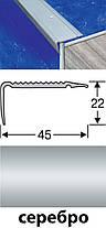 Порожки напольные разноуровневые алюминиевые анодированные 45х22 бронза 0,9м, фото 3