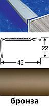Порожки напольные разноуровневые алюминиевые анодированные 45х22 бронза 0,9м, фото 2
