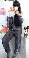 Костюм женский теплый куртка и штаны