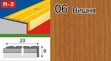 Порожек уголком алюминиевый ламинированный 23х9 махагон 2,7м, фото 3