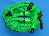 Шланг поливочный для дома и дачи -15 м Оригинал и пистолет в подарок!, фото 7