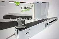 Італійська автоматика Comunello abacus 500 для розпашних воріт - гарантована якість 3 роки!
