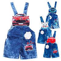 Комбинезон джинсовый для мальчика Машина красная оптом на 6 месяцев-3 года