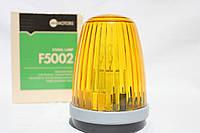Сигнальна лампа F5002 анмоторс / Сигнальная лампа Anmotors для автоматики лампа для шлагбаума