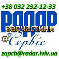 Відкриття інтернет-магазину автозапчастин Радар-сервіс ТОВ