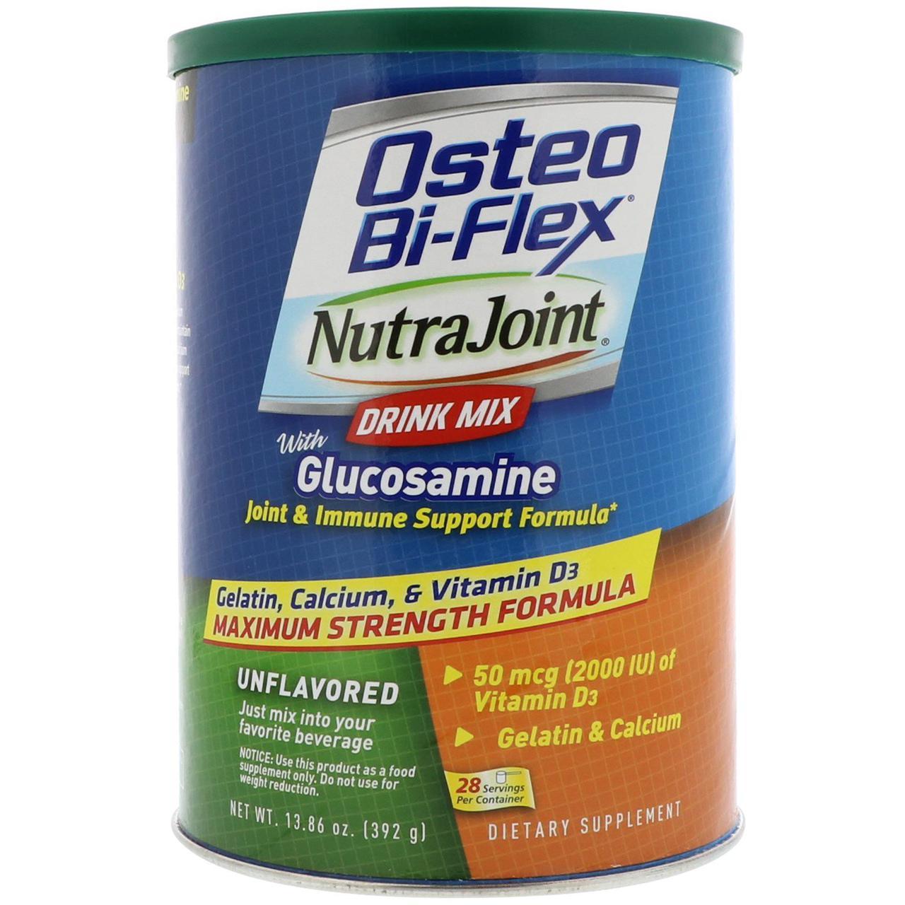 04e7fd354e661 Osteo Bi-Flex, Растворимый напиток NutraJoint для суставов, с глюкозамином,  без вкусовых