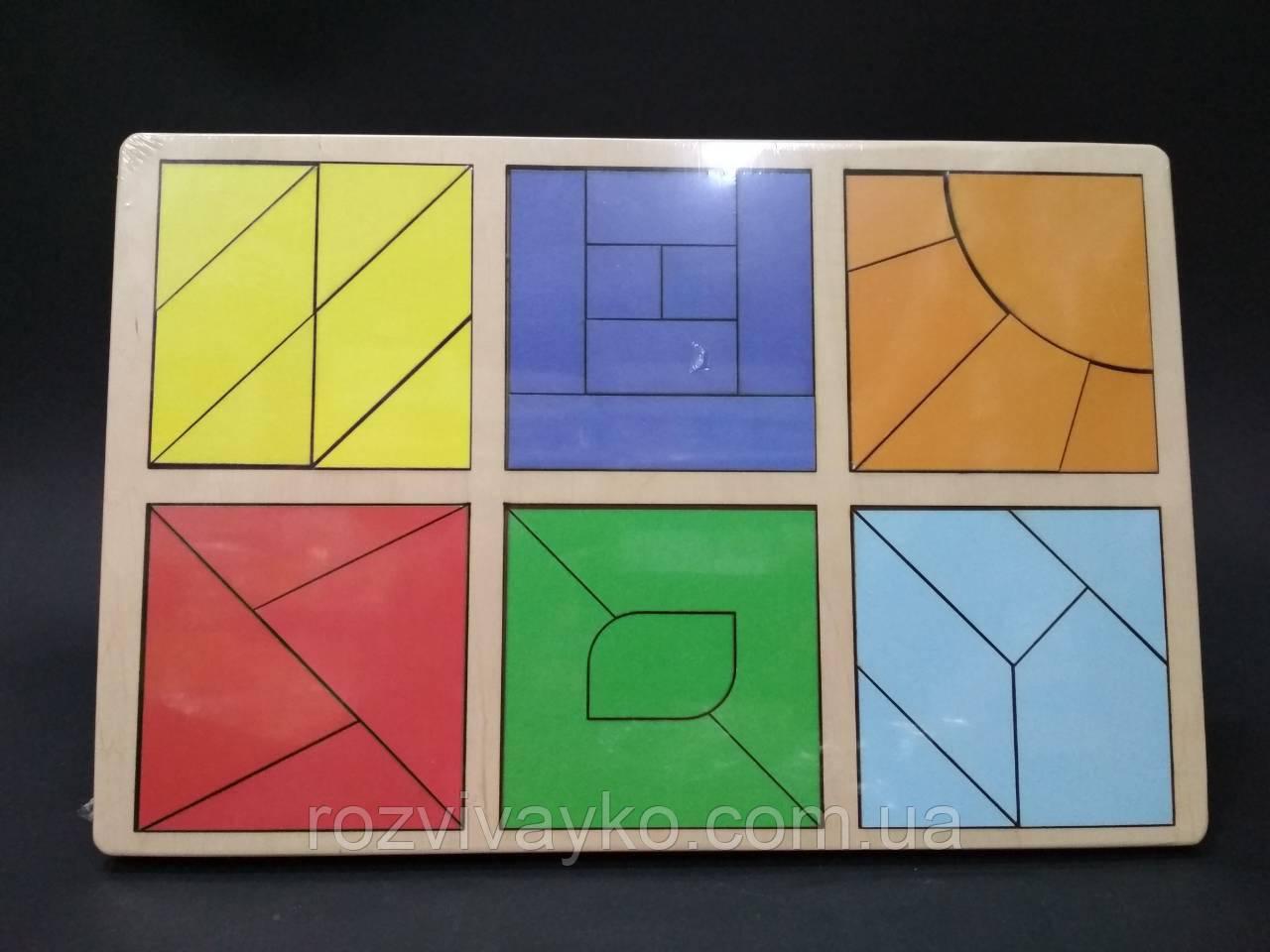 """Игрушка по методике Никитиных """"Сложи квадрат"""" 3 уровень"""
