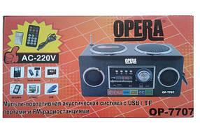 Цифровой радиоприемник 7707 ( портативное радио )