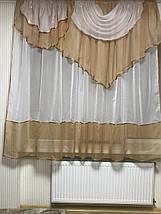 Кухонная занавеска с ламбрекеном №237, фото 3