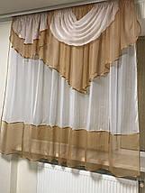 Кухонная занавеска с ламбрекеном №237, фото 2